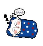 ねこ (neko) 君のほのぼのな1日(個別スタンプ:40)