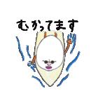 サーフィンたまざぶろう(個別スタンプ:04)