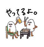 サーフィンたまざぶろう(個別スタンプ:07)