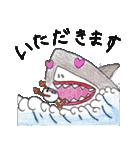 サーフィンたまざぶろう(個別スタンプ:12)