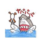 サーフィンたまざぶろう(個別スタンプ:31)