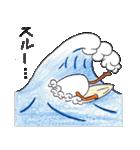 サーフィンたまざぶろう(個別スタンプ:36)