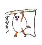 サーフィンたまざぶろう(個別スタンプ:37)