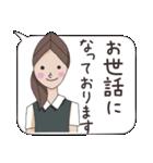 OL あいちゃん ビジネススタンプ編(個別スタンプ:01)