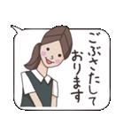 OL あいちゃん ビジネススタンプ編(個別スタンプ:02)