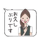 OL あいちゃん ビジネススタンプ編(個別スタンプ:03)