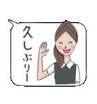 OL あいちゃん ビジネススタンプ編(個別スタンプ:04)