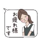 OL あいちゃん ビジネススタンプ編(個別スタンプ:05)