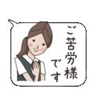 OL あいちゃん ビジネススタンプ編(個別スタンプ:06)