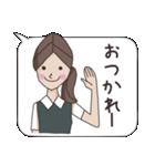 OL あいちゃん ビジネススタンプ編(個別スタンプ:07)