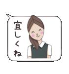 OL あいちゃん ビジネススタンプ編(個別スタンプ:08)