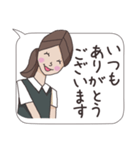 OL あいちゃん ビジネススタンプ編(個別スタンプ:09)