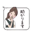 OL あいちゃん ビジネススタンプ編(個別スタンプ:10)