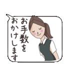 OL あいちゃん ビジネススタンプ編(個別スタンプ:11)