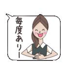 OL あいちゃん ビジネススタンプ編(個別スタンプ:12)