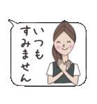 OL あいちゃん ビジネススタンプ編(個別スタンプ:13)