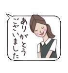 OL あいちゃん ビジネススタンプ編(個別スタンプ:14)