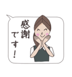 OL あいちゃん ビジネススタンプ編(個別スタンプ:15)