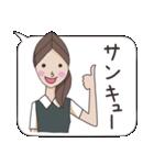 OL あいちゃん ビジネススタンプ編(個別スタンプ:16)
