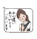OL あいちゃん ビジネススタンプ編(個別スタンプ:17)
