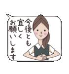 OL あいちゃん ビジネススタンプ編(個別スタンプ:18)