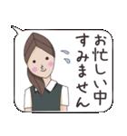 OL あいちゃん ビジネススタンプ編(個別スタンプ:19)
