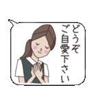 OL あいちゃん ビジネススタンプ編(個別スタンプ:20)