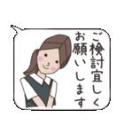 OL あいちゃん ビジネススタンプ編(個別スタンプ:21)
