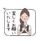 OL あいちゃん ビジネススタンプ編(個別スタンプ:22)