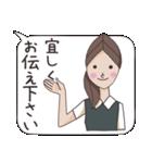 OL あいちゃん ビジネススタンプ編(個別スタンプ:23)