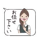 OL あいちゃん ビジネススタンプ編(個別スタンプ:24)