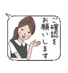 OL あいちゃん ビジネススタンプ編(個別スタンプ:25)