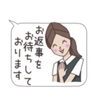 OL あいちゃん ビジネススタンプ編(個別スタンプ:26)