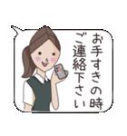 OL あいちゃん ビジネススタンプ編(個別スタンプ:27)