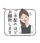 OL あいちゃん ビジネススタンプ編(個別スタンプ:28)