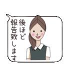 OL あいちゃん ビジネススタンプ編(個別スタンプ:29)