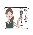 OL あいちゃん ビジネススタンプ編(個別スタンプ:30)