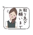 OL あいちゃん ビジネススタンプ編(個別スタンプ:31)