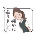 OL あいちゃん ビジネススタンプ編(個別スタンプ:32)