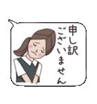 OL あいちゃん ビジネススタンプ編(個別スタンプ:33)