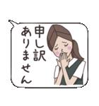 OL あいちゃん ビジネススタンプ編(個別スタンプ:34)