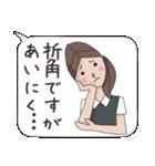 OL あいちゃん ビジネススタンプ編(個別スタンプ:35)