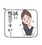 OL あいちゃん ビジネススタンプ編(個別スタンプ:36)