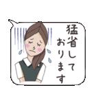OL あいちゃん ビジネススタンプ編(個別スタンプ:37)