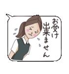 OL あいちゃん ビジネススタンプ編(個別スタンプ:38)