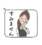 OL あいちゃん ビジネススタンプ編(個別スタンプ:39)