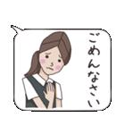 OL あいちゃん ビジネススタンプ編(個別スタンプ:40)