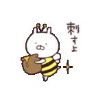 うさまる5(個別スタンプ:08)