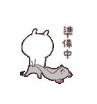 うさまる5(個別スタンプ:09)