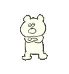 デイリーライフくまさん(クラフト編)(個別スタンプ:3)